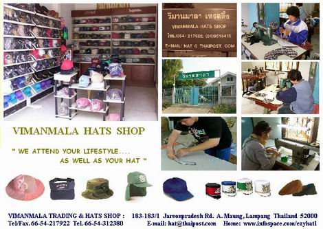 Vimanmala Hats Shop